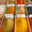 Colorful spices market in Gabes — Stock Photo