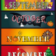 September october november december — Foto de Stock