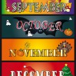 September october november december — Stockfoto