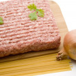 Royalty-Free Stock Photo: Minced meat with onion