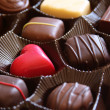 Box of chocolates — Stock Photo #10843458