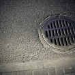 Drain cover — Stock Photo