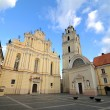 Stock Photo: Vilnius university