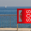 sos sign — Stock Photo