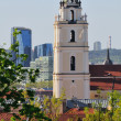 Royalty-Free Stock Photo: Skyline of Vilnius