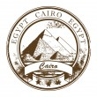 Stock Vector: Cairo, Egypt stamp