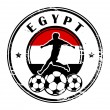Egypt football — Stock Vector