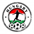 Royalty-Free Stock Vector Image: Hungary football
