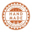 Stamp Hand Made — Stock Vector