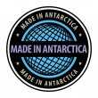 Stock Vector: Made in Antarctica