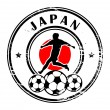 Japan football — Stock Vector