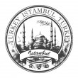 Stamp Istambul, Turkey - Stock Vector