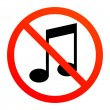 Stock Vector: No music