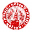 Stamp Moscow, Russia — Stock Vector