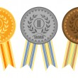 Medals — Stock Vector #11355476