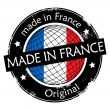 Made in France — Stock Vector #11355594