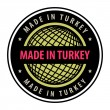 Made in Turkey — Stock Vector #11355690