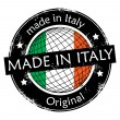 Made in Italy — Stock Vector #11355701