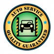 Car service — Stock Vector