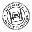 Royalty-Free Stock Vector Image: Car service stamp