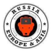 邮票俄罗斯、 欧洲和亚洲 — 图库矢量图片