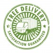 Stamp Free Delivery — Stock Vector #11639918