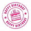 Royalty-Free Stock Vector Image: Happy Birthday stamp