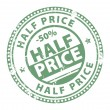Half Price stamp — Stock Vector