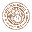 Stock Vector: Money back guarantee stamp