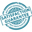 Satisfaction Guarantee stamp — Imagen vectorial