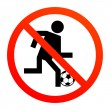 Stock Vector: No play sign