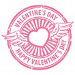 Happy Valentine's Day stamp — Stock Vector