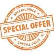 Special offer stamp — Stock Vector #11854603