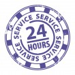 24 hour service stamp — Stock Vector