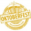 Oktoberfest stamp — Stock Vector #12412721