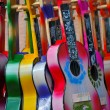 Stock Photo: Acoustic cutaway guitar in Progresso - Mexico