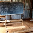 African classroom - Stock Photo