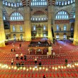 Stock Photo: Selimiye Mosque in wide-angle shooting