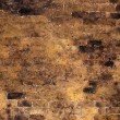Brick wall as background - Stock Photo