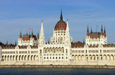 Building of Parliament, Budapest, Hungary — Stock Photo