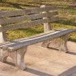 Concrete Bench In Park — Stock Photo