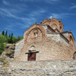 Ohrid, Church St. John/Jovan Kaneo — Stock Photo