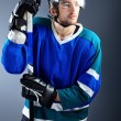 Hockey player — Foto de Stock