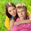 Couple young — Stock Photo