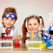 Edu children — Stock Photo