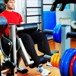 Indor gym — Stock Photo