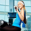 Stock Photo: Fitness centre