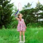 Joyful kid — Stock Photo