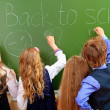 Blackboard — Stock Photo #11361182