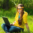 Learning outdoor — Stock Photo